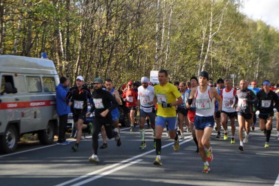 Всероссийский экологический марафон