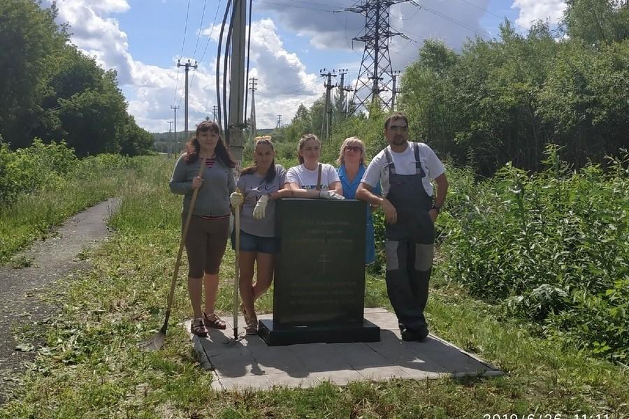 «Памятник «Венгерским военнопленным»