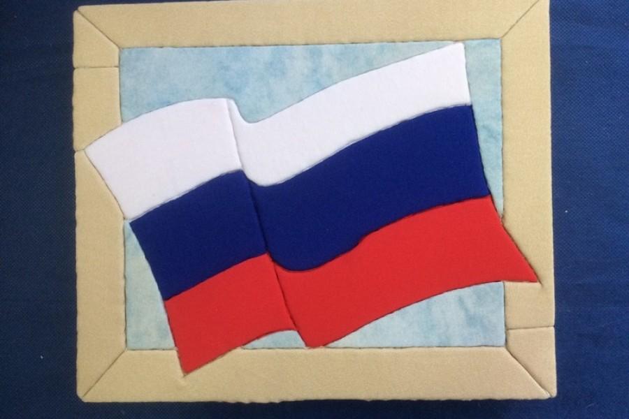 «Государственный флаг»