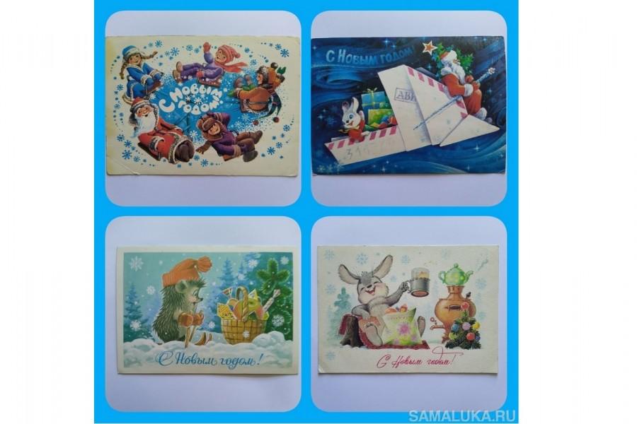 «Советские открытки»