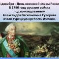 2020-12-24_Slava.jpg