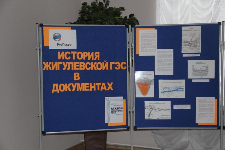 Выставка из фондов музея