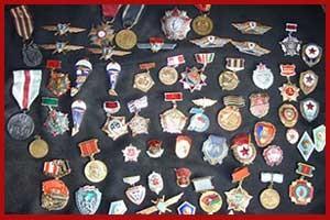 Ордена, медали, значки