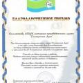 nagrada-2013-02.jpg