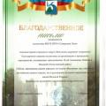 nagrada-2021-07-03.jpg