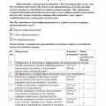 ocenka-kachestva_029.jpg