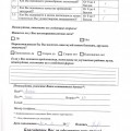 ocenka-kachestva_110.jpg