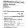 ocenka-kachestva_133.jpg