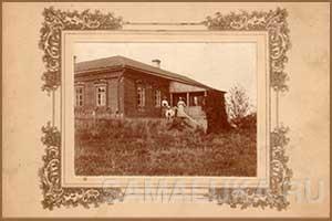 Фото-документы