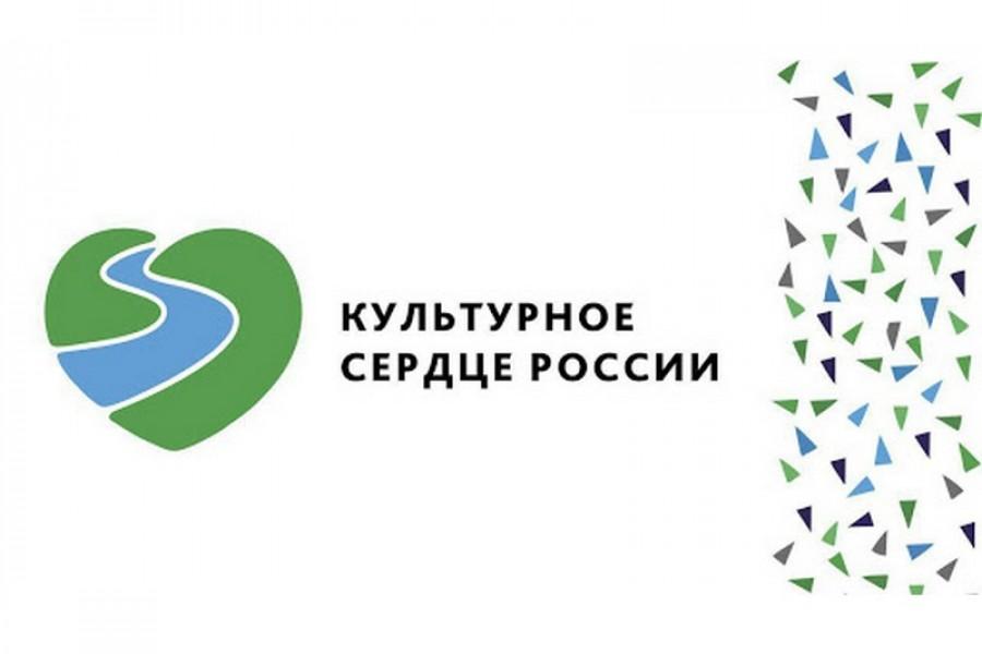 «Анкетирование населения в рамках реализации Губернского общественного проекта «Культурное сердце России»