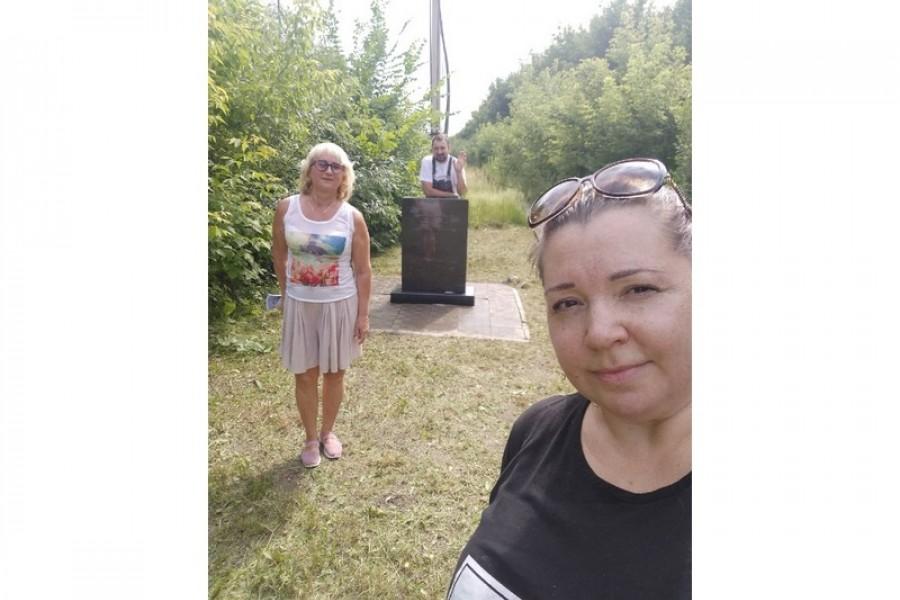 «Уборка памятника»