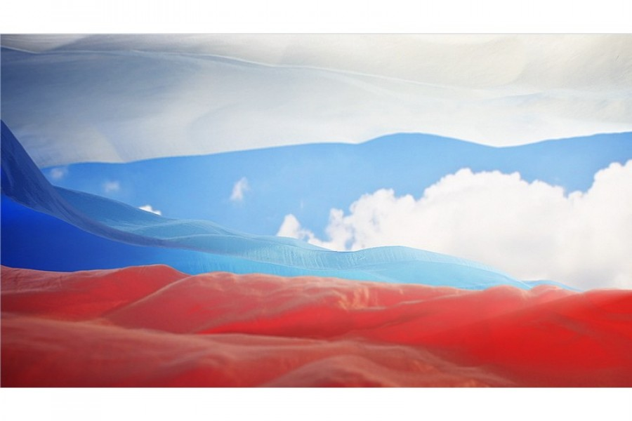 «Российский флаг - главный символ Отчизны»