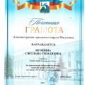 nagrada-2017-08-01.jpg
