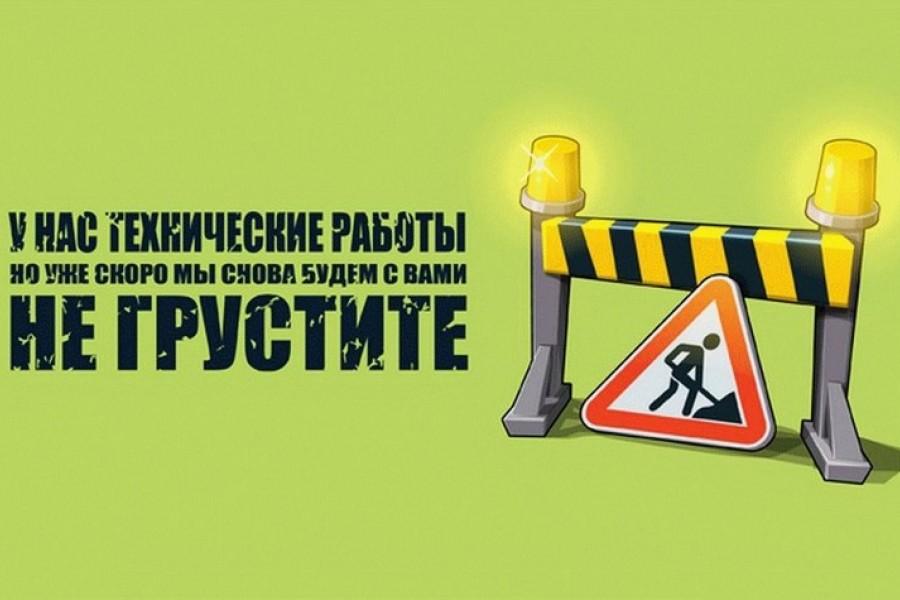 С 10 по 14 июля музей не работает!