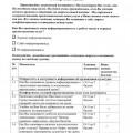 ocenka-kachestva_125.jpg