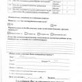 ocenka-kachestva_126.jpg