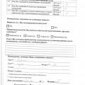 ocenka-kachestva_156.jpg