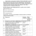 ocenka-kachestva_159.jpg